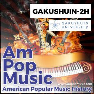 GAKUSHUIN-2H Thumbnail